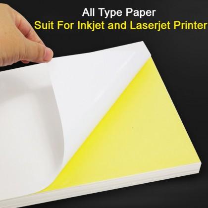 10/50pcs Glossy & Matte & Kraf A4 Size 21x29cm Sticker Paper Label Inkjet / Laser Printing Self Adhesive Office Kertas