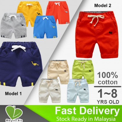 Dinosaur Designer Summer Kids Shorts Trousers Solid Cotton Baby Boys Girls Casual Pants Fashion Children Clothing 1-8 years